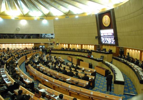 amendment interim constitution