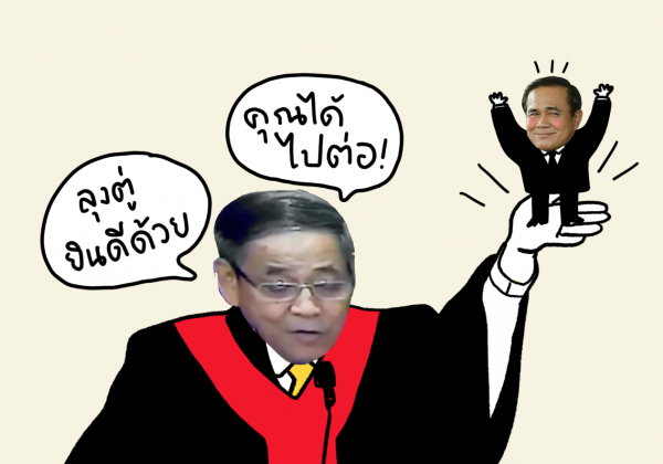 Constitutional Court rules PM was not state official as NCPO