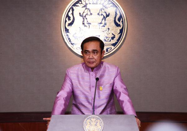 ์NCPO amend political party bill