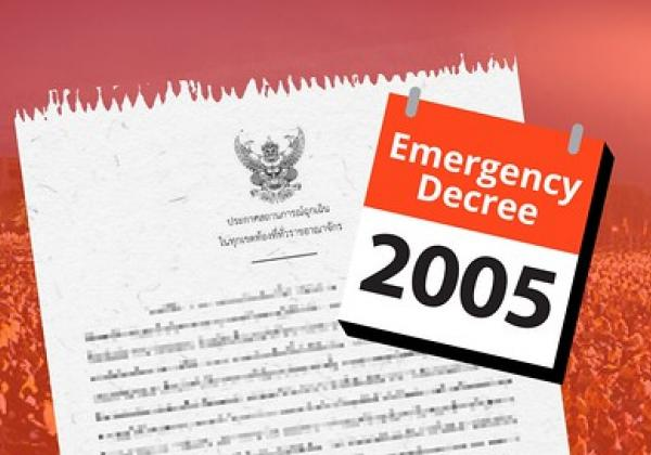 Emergency Decree revocation
