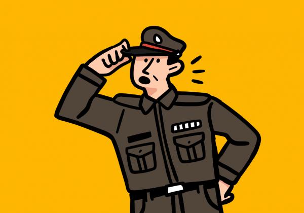 National Police Act Draft