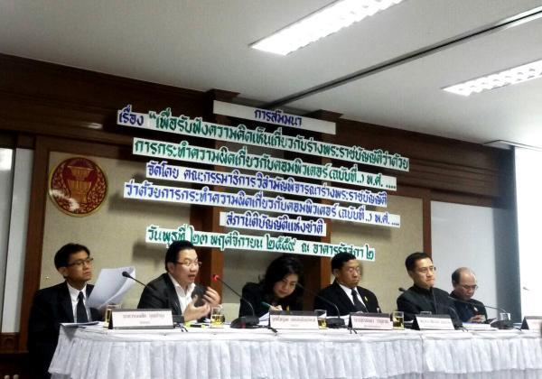 NLA seminar