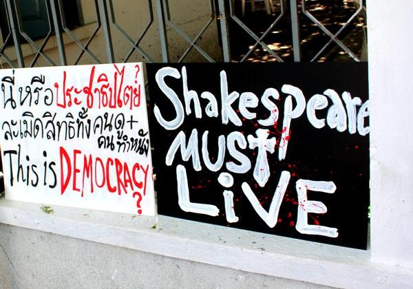 shakespeare must live